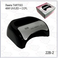 Лампа TARTISO 48W UV/LED + CCFL ЧЁРНАЯ