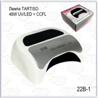 Лампа TARTISO 48W UV/LED + CCFL БЕЛАЯ